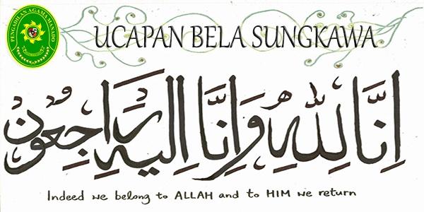 Ucapan Bela Sungkawa untuk Alm. Husain Agune (Ayahanda Noerhayati Agune, Staf Bagian Umum & Keuangan PA Manado)